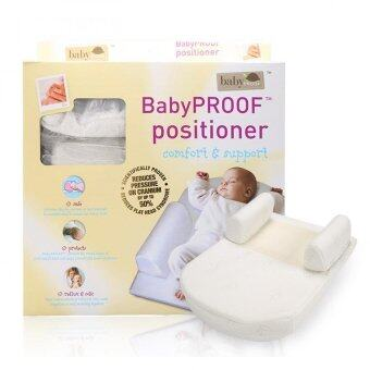 Harga Baby Sleep Positioner Bed Baby Proof