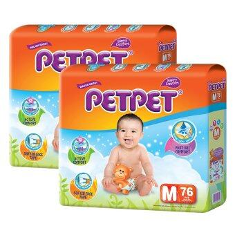 Harga PETPET Tape Diaper Mega Packs M76 (2packs)