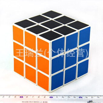 Harga 3x3x3 Magic Cube supply 10cm three order big cube Yongjun