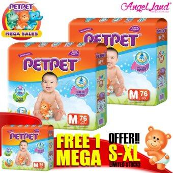 Harga [Mega Sales Deal~2FOC1] PETPET Tape Diaper Mega Packs M76 (3packs)