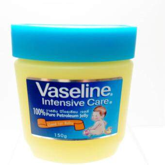 Harga Vaseline Intensive Care150g