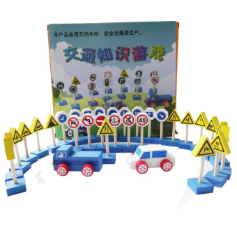 Harga 360WISH Teaching Aids Wooden Educational Toys Idea Knowledge Game Blocks Traffic Signs Mark