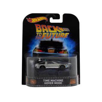 Harga Hot Wheels Retro Entertainment 2017 Series Back To The Future Time Machine Hover Mode