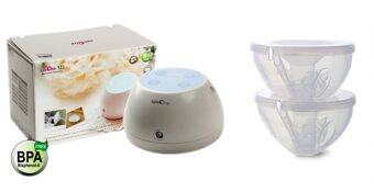 Harga SpeCtra M1 + Freemie + Free Gift (Portable Electric Double Breast Pump + Freemie Deluxe Collection Cups)
