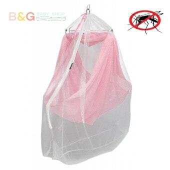 Harga Anti Zika Mosquito Cradle net for baby cradle With Zipper! BEST SELLER!