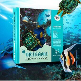 Harga Joan Miro Origami (Underwater Animal)