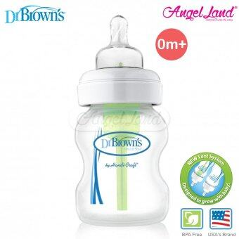 Harga Dr Brown´s Wide Neck ˝OPTIONS˝ 150ml Single Bottle w Level 1 Silicone Nipple 0m+ (30642)