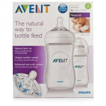 Harga Avent Natural 9oz (Twin Pack) - Made in UK