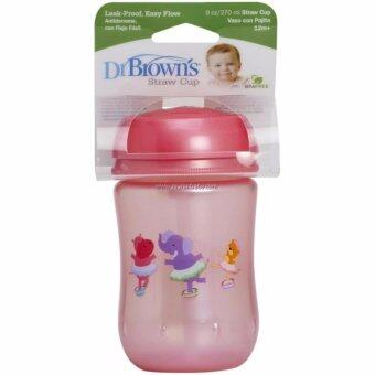 Harga DR. BROWNS 9OZ/270ML STRAW CUP PINK
