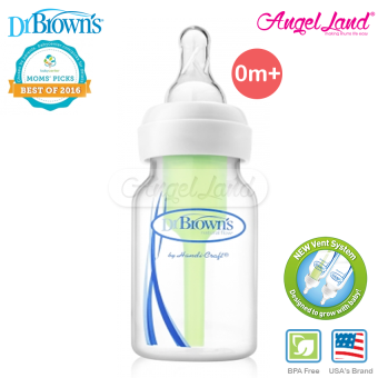 Harga Dr Brown´s Narrow Neck 60ml Single Bottle with Level 1 Silicone Nipple 0m+ (30856)