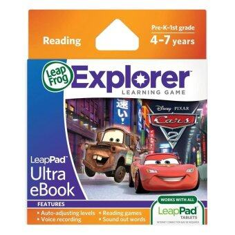 Harga LeapFrog Ultra eBook Learning Software - Disney Pixar Cars 2