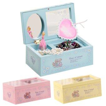 Harga Rotating Music Box Mirror Ballet Jewelry Music Box (Blue)