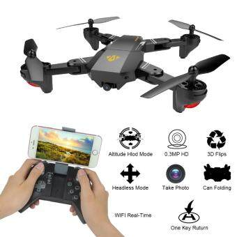 Harga 2.4G 4-Channel 6Axis Altitude Hold HD Camera RC Quadcopter Drone Selfie Foldable Black