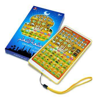 Harga QITAI 2017 English and Arabic kids table Islamic quran Holy Quran Learning Toy