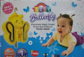 Harga iBaby Baby Butterfly Electronic Baby Cradle (Automatic Baby Cradle)