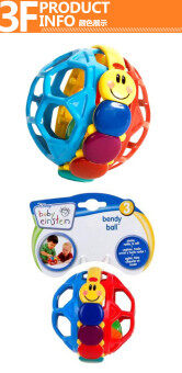 Harga Baby Einstein Bendy Ball