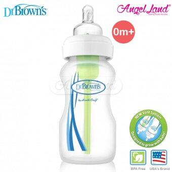 Harga Dr Brown´s Wide Neck ˝OPTIONS˝ 270ml Single Bottle Level 1 Silicone Nipple 0m+ - Neutral (30648)