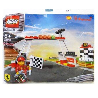 Harga LEGO 40194 Finish Line and Podium