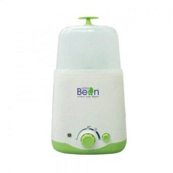 Harga Little Bean Compact Sterilizer