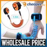 Kids Hand Belt Anti Lost Strap Wrist Strap Safety Harness (1.5m)