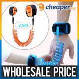 Kids Hand Belt Anti Lost Strap Wrist Strap Safety Harness (2.5m)
