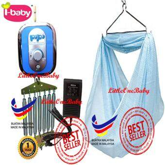 Harga LittleOneBaby Popo Electronic Baby Cradle with Light Free OneCradle (Net Random Colour) 1 YEAR Warranty