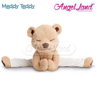 Meddy Bear (40cm) The Yoga & Mindfulness Bear