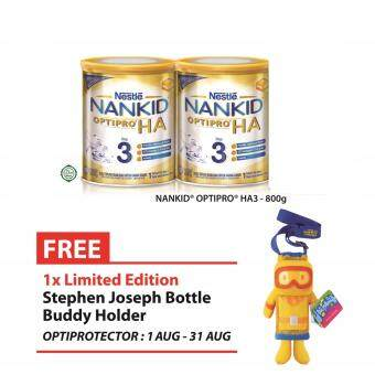 NANKID OPTIPRO HA 3 Buy 2x800g Free 1 Stephen Joseph Bottle (OPTIPROTECTOR )