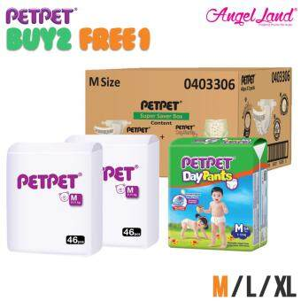 Harga PETPET Super Saver Box - 2x Tape Jumbo + 1x Daypants Jumbo (M)