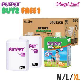 Harga PETPET Super Saver Box - 2x Tape Jumbo + 1x Daypants Jumbo (XL)