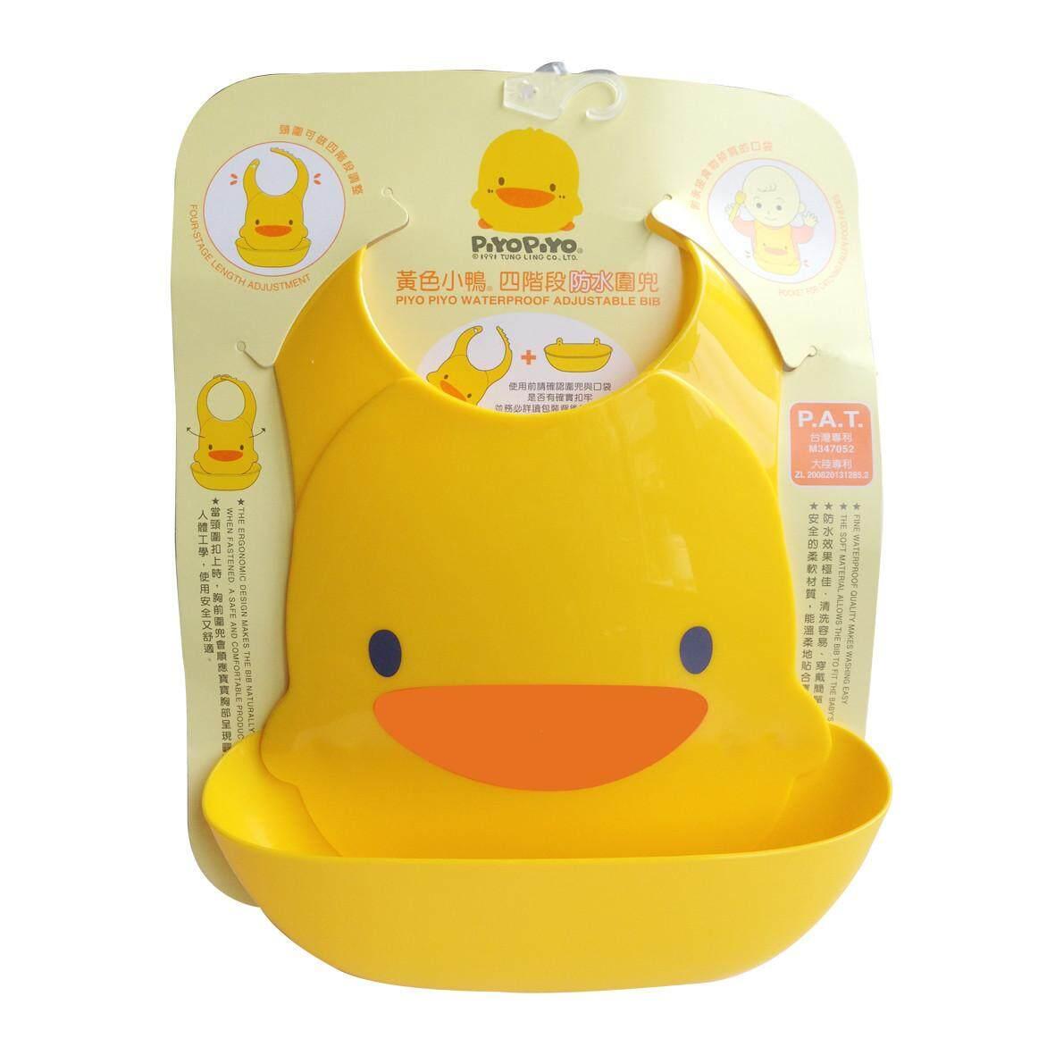 [PIYOPIYO] Adjustable Waterproof Bib with Food Catching Tray