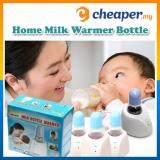 Portable Baby Bottle Warmer Heater Infant Milk Botol Susu Pemanas