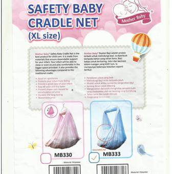 Harga SAFETY BABY CRADLE NET