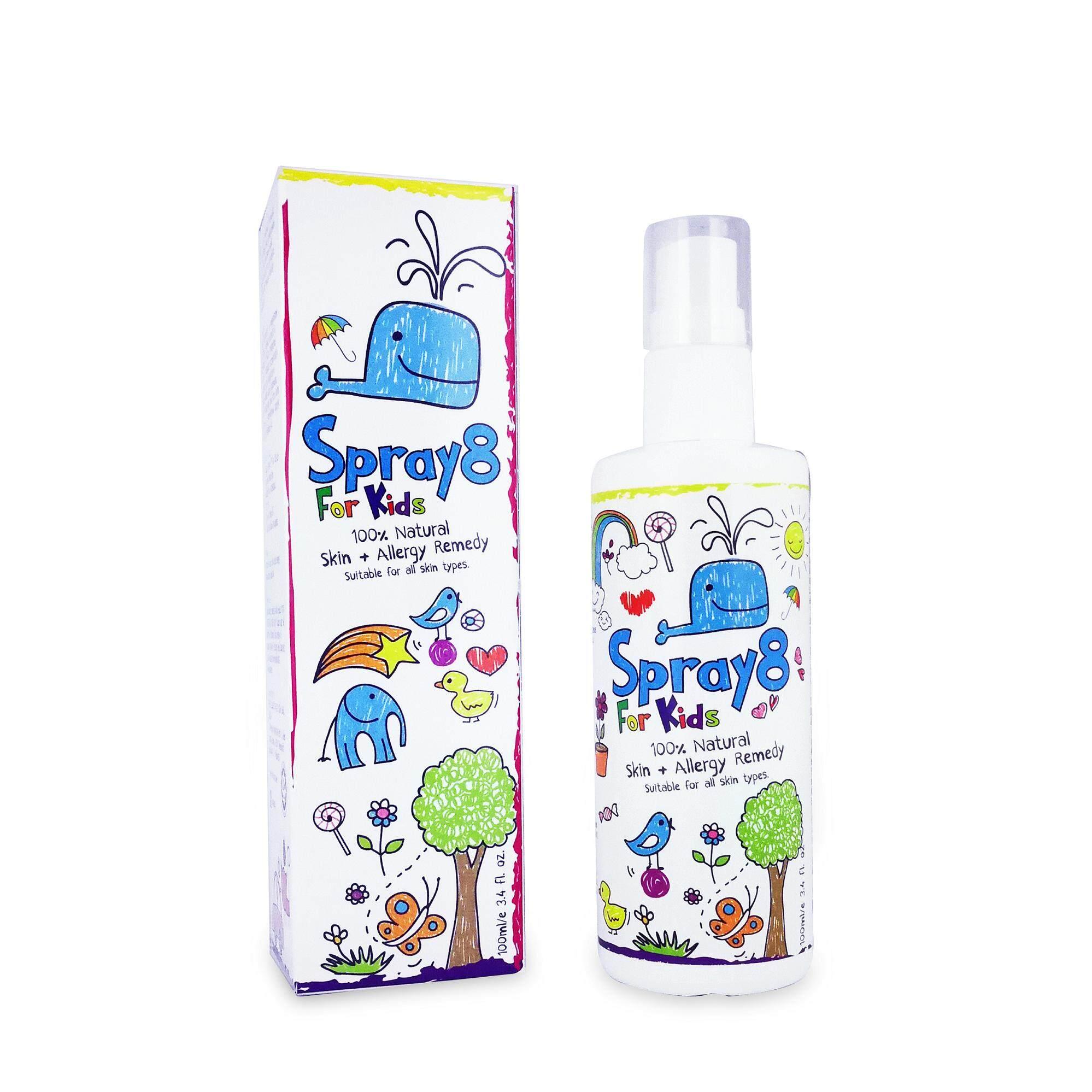 Spray8 For Kids: Skin + Allergy Remedy 100mL