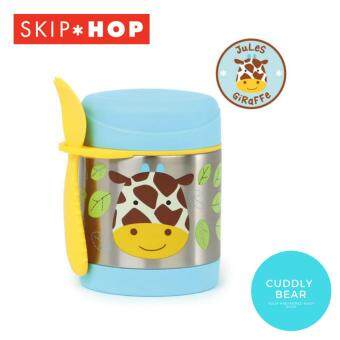 Harga Skip Hop Zoo Insulated Food Jar Giraffe