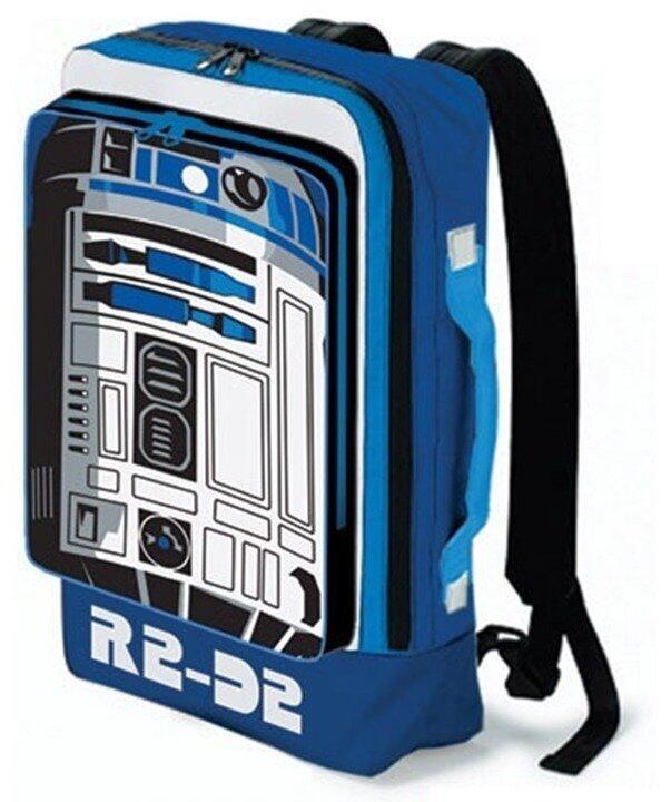 Star Wars Backpack - R2D2