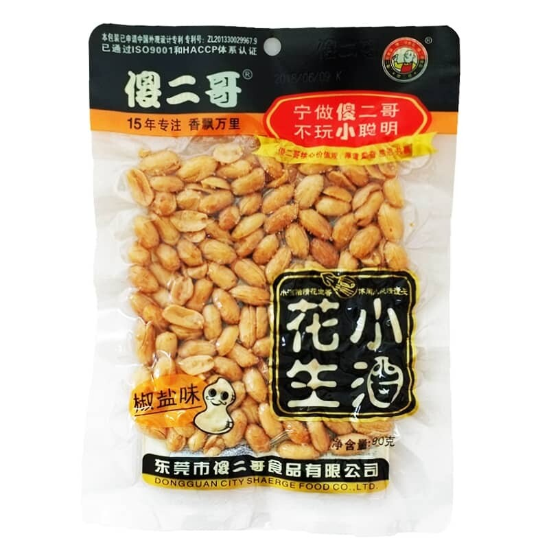 [Umart] [Expired 09/2021] 傻二哥小酒花生(烧烤/椒盐/香辣味) 90g Sha Er Ge Peanut (BBQ/Salt&Pepper/Spicy Flavor) 90g