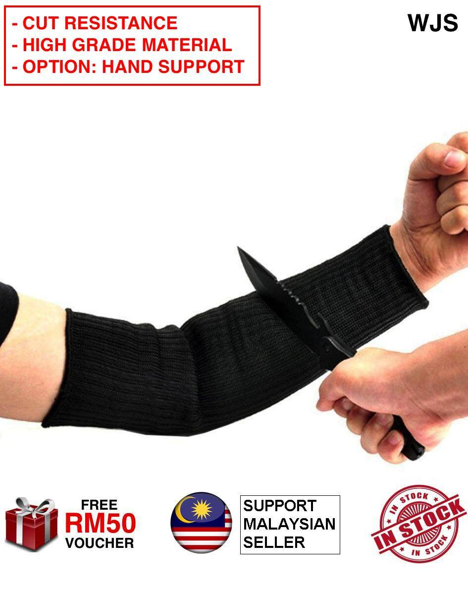 (HIGH GRADE MATERIAL) WJS Cut Resistance Sleeves Self Defence Level 5.5 Protection Arm Sleeves Shield Guard Build in Steel Fiber Fibre Anti Cut Anti Abrasion BLACK GREY [FREE RM50 VOUCHER]