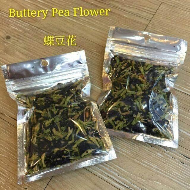 Organic Blue Tea (50gm) Loose Leaf [Butterfly Pea Flower Tea / Teh Bunga Telang] 蝶豆花(有机兰花)