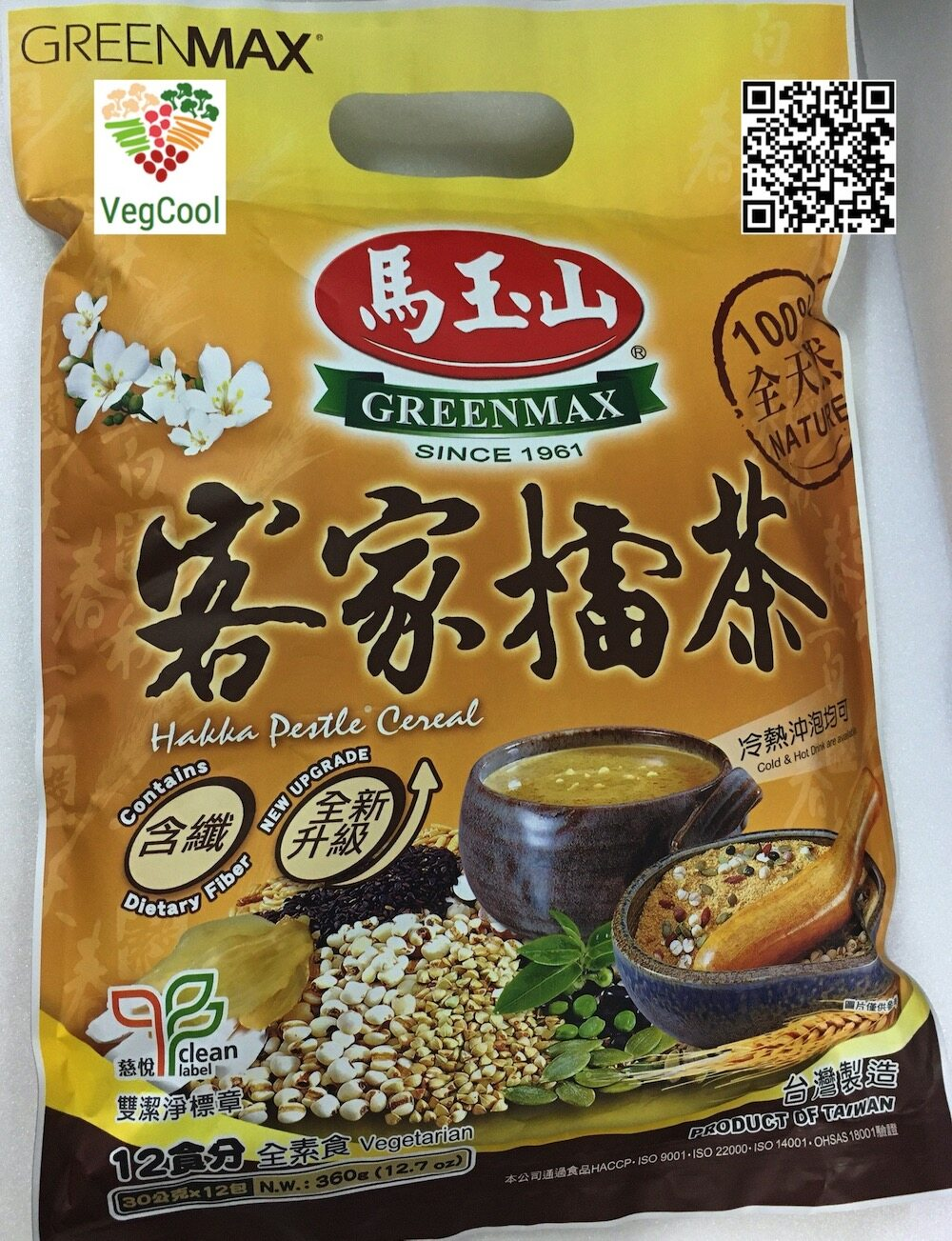 Greenmax 100% Natural Hakka Pestle Cereal (30g x 12 sachets)