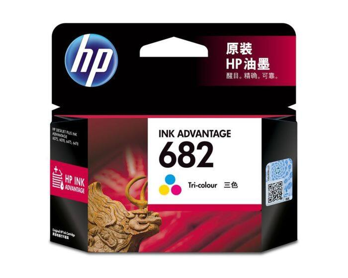 HP 682 Tri-color Ink Cartridge (3YM76AA)