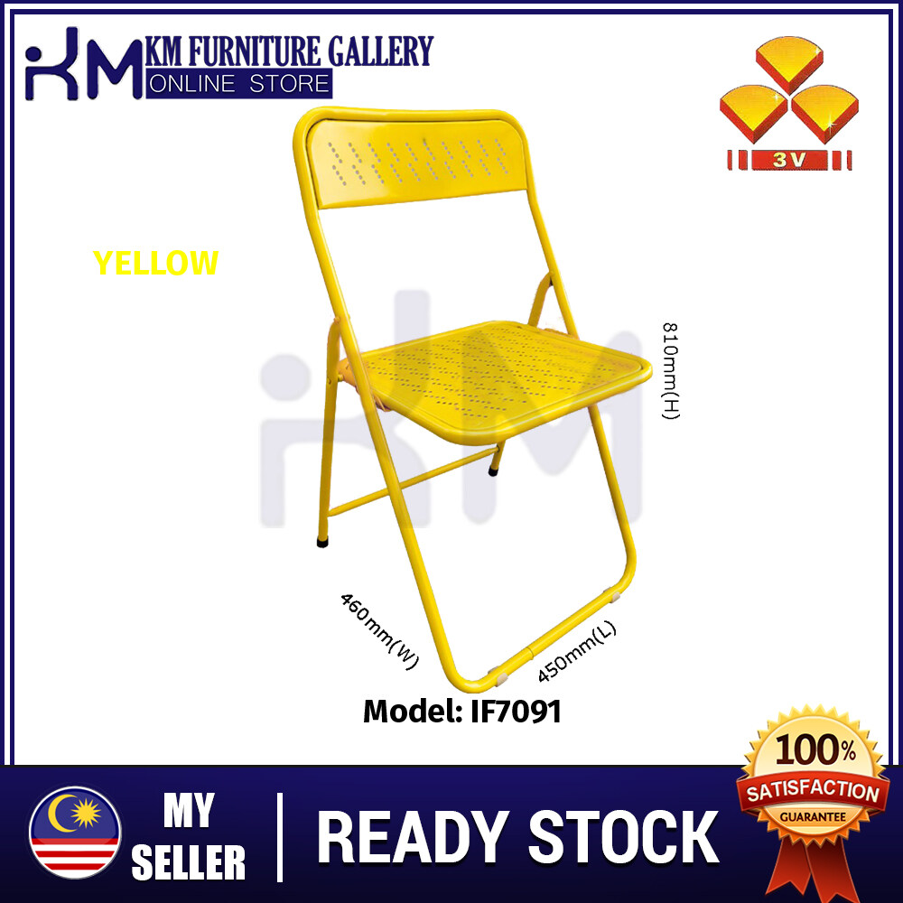 KM Furniture 3V IF706 Metal Foldable Rest Chair/ Dining Chair/ Portable Chair/ Outdoor Chair/ Travel Chair/ Kerusi Lipat Besi/ Kerusi Niaga KMIF706Y