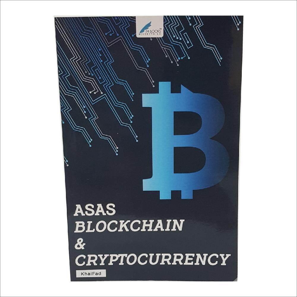 Asas Blockchain & Cryptocurrency oleh KhaiFad - IM BOOKS EVERYTHING