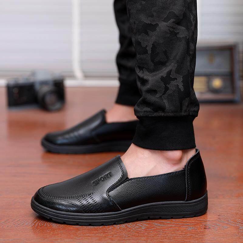 JYS Fashion Korean Style Men Casual Shoes Collection 521- 8486