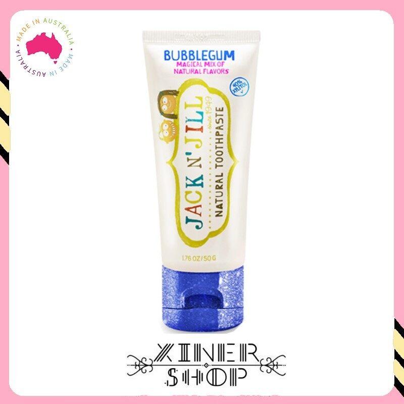 [Import From Australia] Jack N Jill Kids Toothpaste Organic Bubblegum Flavour ( 50g )