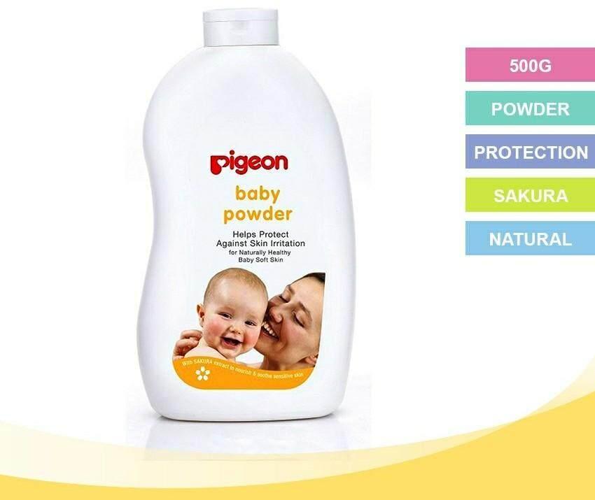 PIGEON Sakura Baby Powder (500g) 07859 READY STOCK