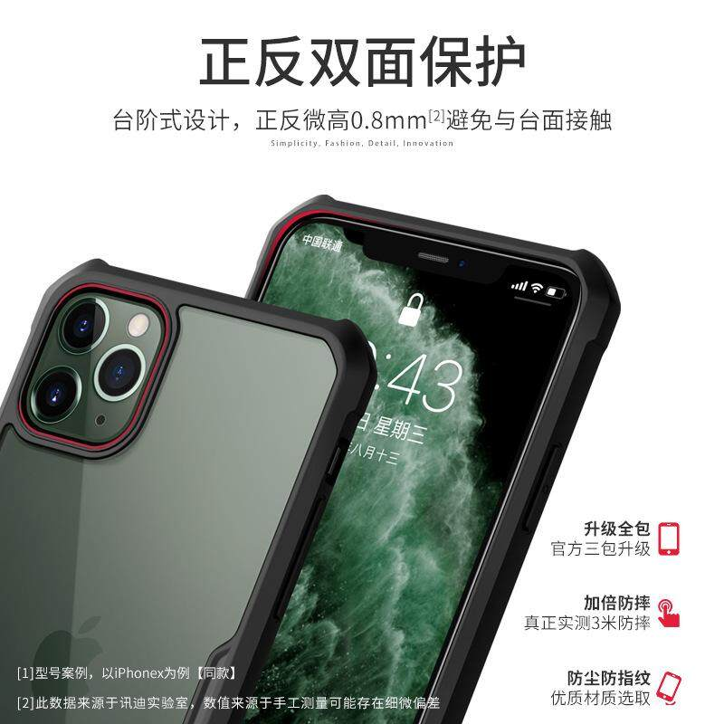 XUNDD iPhone 11 / iPhone 11 Pro / iPhone 11 Pro Max casing cover case