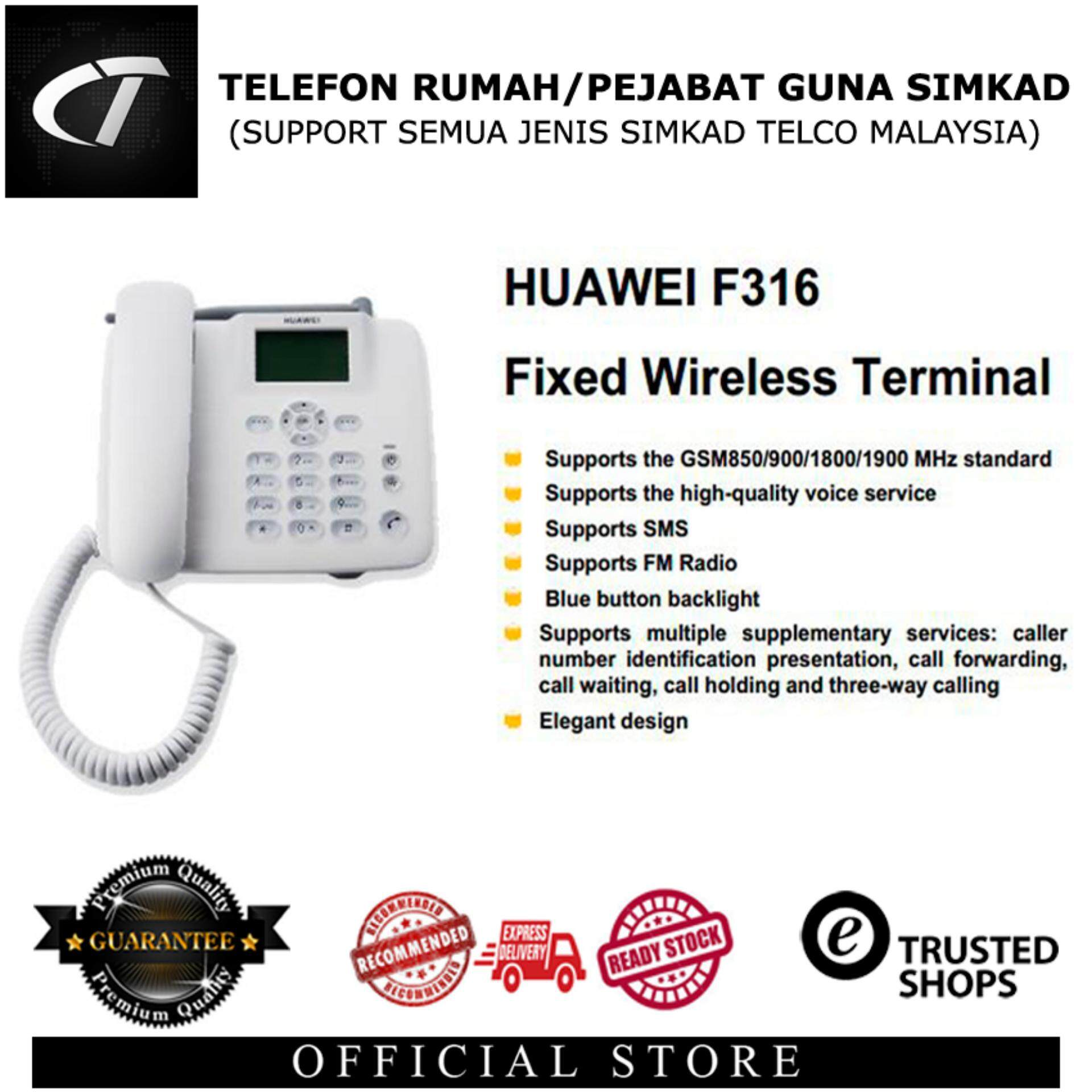 Huawei F316-GSM SIM Card Based Wireless Walkie Phone With FM Radio