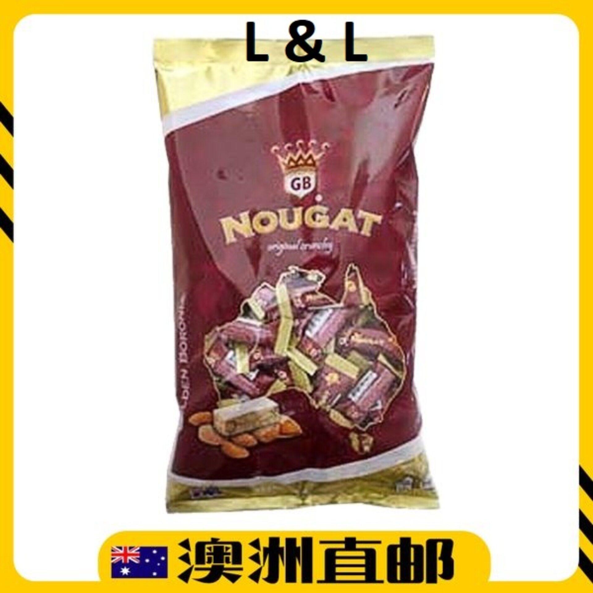 [Ready Stock] Australia Import Golden Boronia Nougat Original Crunchy 1KG (Made in Australia)