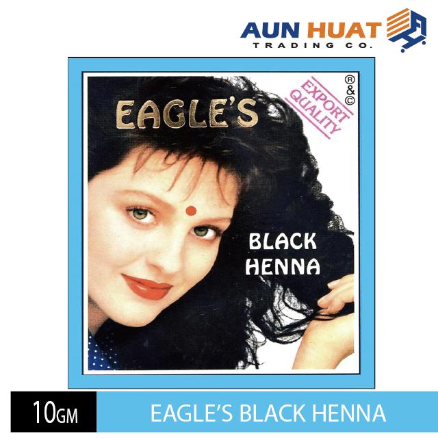 EAGLE'S BLACK HENNA 10GMS